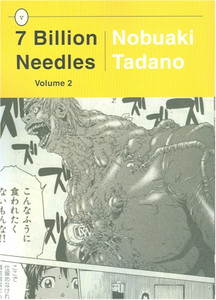 7 Billion Needles Graphic Novel Vol. 02