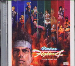 Virtua Fighter 4 Official Soundtrack (Used)