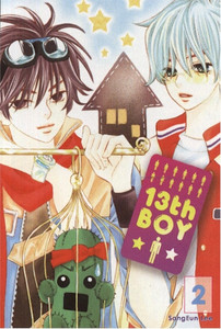 13th Boy Graphic Novel 02