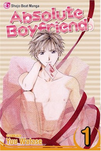 Absolute Boyfriend Graphic Novel 01
