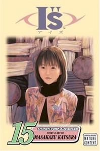 I's Graphic Novel 15