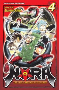 Nora the Last Chronicle of Devildom Graphic Novel 04