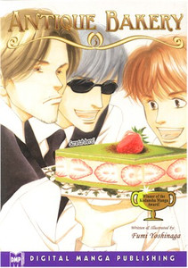 Antique Bakery Graphic Novel 03