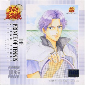 Prince of Tennis Art Puzzle No.108-107