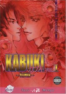 Kabuki Graphic Novel 01 Flower