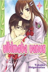 Ultimate Venus Graphic Novel 02