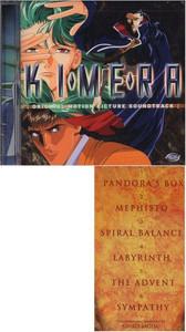 Kimera: Original Motion Picture Soundtrack