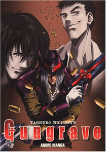 Gungrave Anime Manga 01