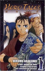 Hero Tales Graphic Novel  Vol. 01