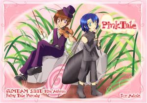 Gundam Seed Adult Manga - Pink Tale