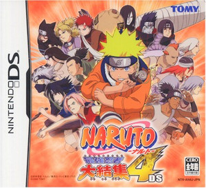 Naruto 4 (Import) (DS)