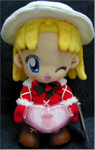 Tomorrow's Nadia Plush Doll (A)
