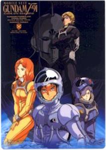 Gundam Pencil Board #0291