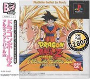Dragon Ball: Ultimate Battle 22 (Japan PS)