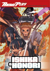 Ishika & Honori DVD Game