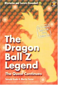 Dragon Ball Z Legend The Quest Continues Resource Book