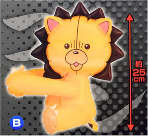 Bleach Inflatable Doll (Used)