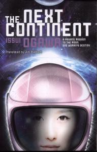 Next Continent Novel