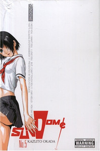 Sundome Graphic Novel 05