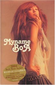 BoA : My Name Soundtrack (Korean)
