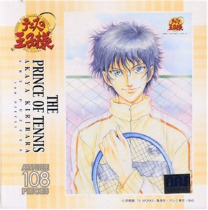 Prince of Tennis Art Puzzle No.108-109