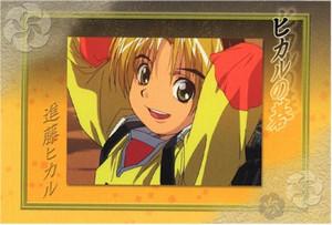 Hikaru No Go Postcard