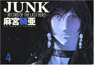 Junk Graphic Novel 04 Record of the Last Hero