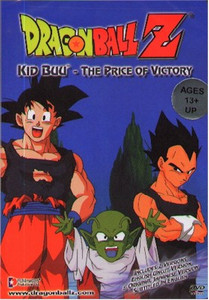 Dragon Ball Z TV 81 : Kid Buu - The Price of Victory