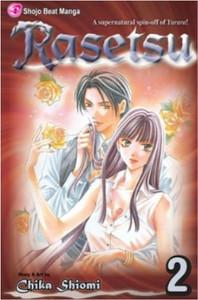 Rasetsu Graphic Novel 02