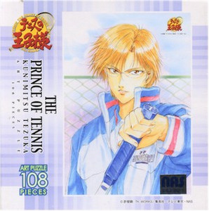 Prince of Tennis Art Puzzle No.108-106