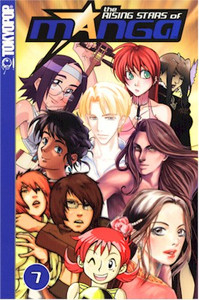 Rising Stars of Manga Graphic Novel 07