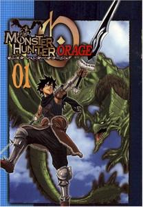 Monster Hunter Orage Graphic Novel Vol. 01