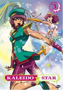 Kaleido Star DVD Vol. 03