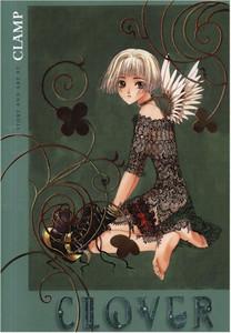 Clover Omnibus Edition Graphic Novel