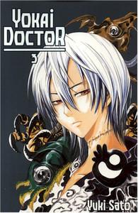 Yokai Doctor GN 03