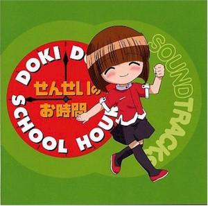 Doki Doki School Hours Original Soundtrack