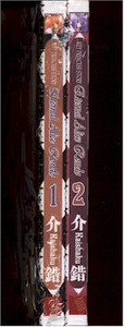 Key Princess Story Eternal Alice Rondo Graphic Novel 01 & 02