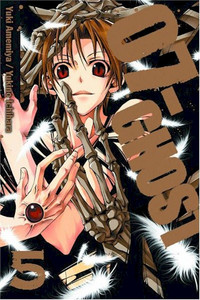 07-Ghost Graphic Novel Vol. 05
