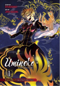 Umineko - Episode 2 Turn of the Golden Witch Vol. 1