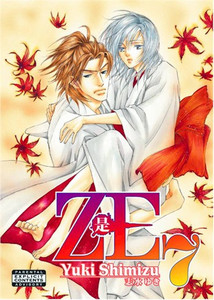 Ze Graphic Novel Vol. 07