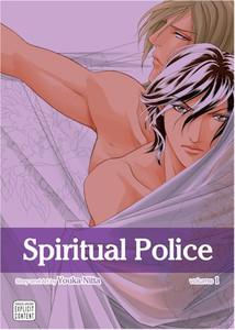 Spiritual Police Graphic Novel Vol. 1