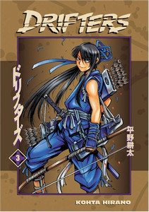 Drifters Graphic Novel 03