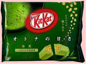 Japanese Kit Kat Mini - Green Tea (Matcha) Flavor (Pack)