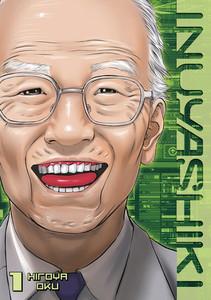 Inuyashiki Graphic Novel 01