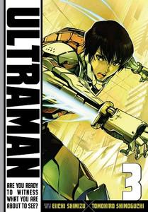 Ultraman Graphic Novel Vol. 03
