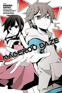 Kagerou Daze Graphic Novel 05