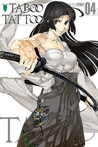 Taboo Tattoo Graphic Novel 04