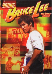 Young Bruce Lee : The Little Dragon DVD