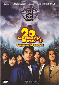 20th Century Boys DVD 01 (Live)