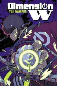Dimension W Graphic Novel 02